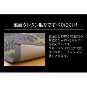 純国産 い草ラグカーペット 『(F)FUBUKI』 グリーン 約191×250cm(裏:ウレタン)