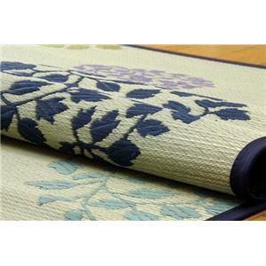 純国産 袋織い草カーペット 『ハナガラ』 ブルー 140×200cm