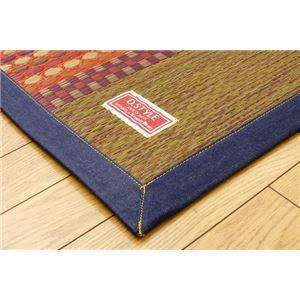 純国産 袋織い草マット 『Fラルフ』 ブラウン 70×120cm