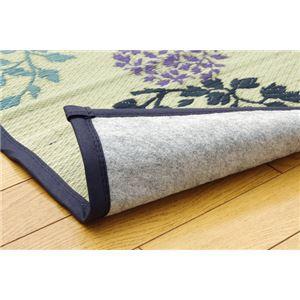 純国産 花柄 い草カーペット 『DXハナガラ』 ブルー 140×200cm