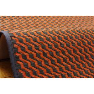 純国産 シンプルい草ラグカーペット『Fリブロ』 レッド 190×250cm