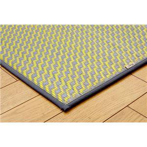 純国産 シンプルい草ラグカーペット『Fリブロ』 イエロー 95×130cm
