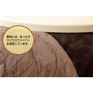 フィラメント素材 こたつ薄掛け布団単品 『フィリップ円形』 ベージュ 径220cm