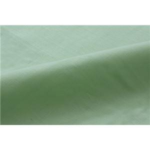 布団カバー 4点セット 無地 洗える リバーシブル 『リバDカバー4点IT』 グリーン/ライトグリーン ダブルロング