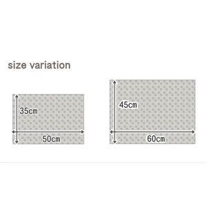 バスマット 洗える 『チェロ』 ブルー 約45×60cm 滑りにくい加工 2枚組