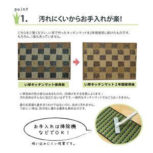 キッチンマット 240 い草ドット柄 ブラウン 『ドロップ』 約60×240cm (裏面:滑りにくい加工)