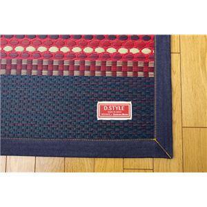 純国産 エスニック調 い草ラグカーペット 『DXデニムラルフ』 ブルー 約140×200cm