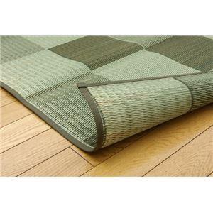 純国産 い草花ござカーペット 『ブロック』 グリーン 江戸間4.5畳(261×261cm)