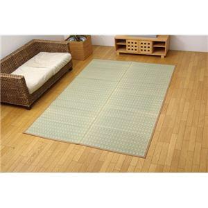 掛川織 い草カーペット 『雲仙』 ベージュ 江戸間3畳(174×261cm)