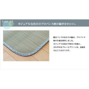 純国産 やわらかい草の敷きパッド 『ラッセル 素肌草ベビーキルト』 70×120cm (中綿入り)