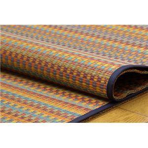 純国産 い草ラグカーペット 『バリアス』 ブルー 191×191cm