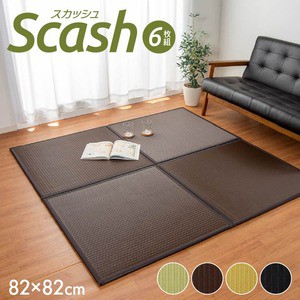 水拭きできる ポリプロピレン ユニット畳 『スカッシュ』 ブラック 82×82×1.7cm(6枚1セット) 軽量タイプ