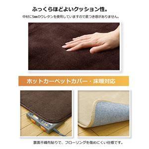 ラグマット カーペット 2畳 無地 フランネル 『フラン』 ベージュ 約185×185cm(ホットカーペット対応)