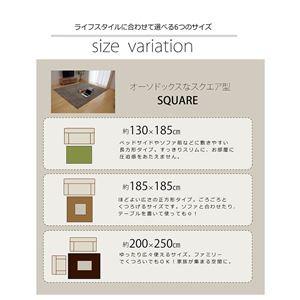 ラグマット カーペット 1.5畳 洗える タフト風 『ノベル』 グレー 約130×185cm 裏:すべりにくい加工 (ホット