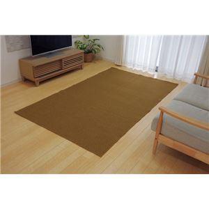 ラグマット カーペット 2畳 『アロンジュ』 ベージュ 約140×140cm 裏:すべりにくい加工 (ホットカーペット対
