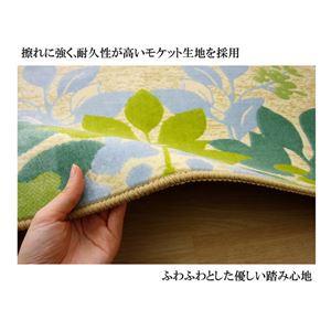 洗える リーフ柄 玄関マット フロアマット 『ナターシャ 玄関マット フロアマット』 グリーン 約60×90cm