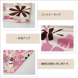 布団カバー 洗える 花柄 リーフ柄 『ルイード 枕カバー』 ピンク 約43×63cm