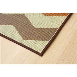い草ラグ 国産 ラグマット カーペット 約3畳 シンプル 長方形 『Fエレン』 オレンジ 約191×250cm (裏:ウレタ