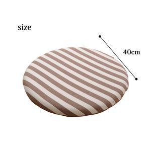 クッション 低反発 シート 円形 マイクロファイバー 無地 『エルマー』 ピンク 約40cm丸