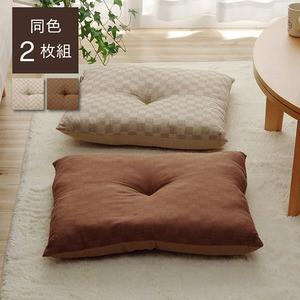 座布団 銘仙判 綿100% 日本製 『クレタ』 ベージュ 約55cn×59cm 2枚組
