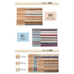 バスマット フロアマット 抗菌防臭 吸水 部屋干しOK 『グリース 銀イオン』 ベージュ 約50×75cm