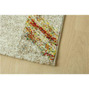 トルコ製 ウィルトン織り カーペット 絨毯 『ノア RUG』 約200×250cm