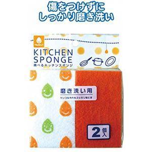 HPスポンジ・磨き洗い用(2P) 【10個セット】 30-620