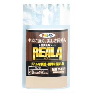 REALA RL-1 10X90CM〔10個セット〕