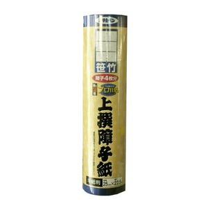 上撰障子紙 5803笹竹 25CMX22.5M