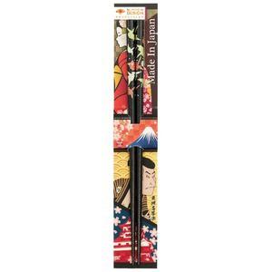 田中箸店 日本デザイン箸 折鶴 黒 22.5? 068114