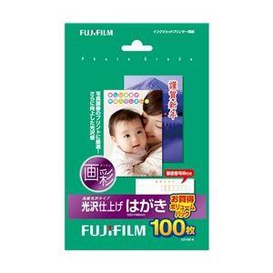富士フィルム(FUJI) インクジェットペーパー 画彩 光沢仕上げはがき 100枚N C2100 N
