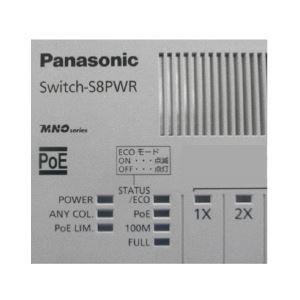 パナソニックESネットワークス PoE対応 8ポートL2スイッチングハブ Switch-S8PWR PN21089K