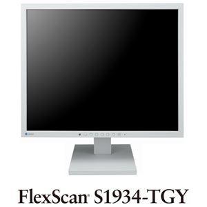 EIZO 48cm(19.0)型カラー液晶モニター FlexScan S1934-H セレーングレイ S1934-HGY