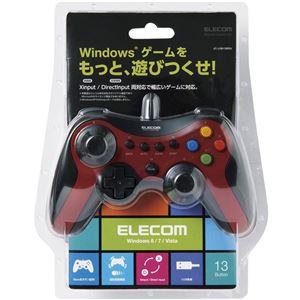 エレコム 12ボタンUSBゲームパッド/Xinput対応/振動・連射機能付/レッド JC-U3613MRD