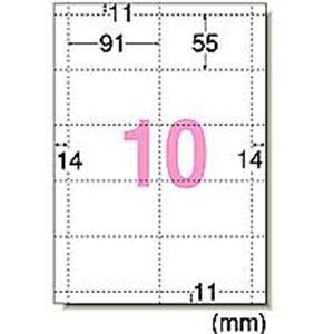エーワン マルチカード インクジェットプリンター専用紙 白無地 厚口タイプ A4判 10面 名刺サイズ 51262 1冊(1