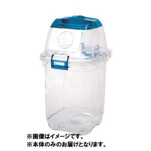 (まとめ) 積水テクノ成型 透明エコダスター 本体(フタ別売り) 35L TPDB3T 1台 〔×2セット〕