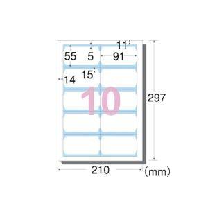 エーワン マルチカード 各種プリンター兼用紙 両面クリアエッジタイプ 白無地 A4判 10面 名刺サイズ 51853 1箱(