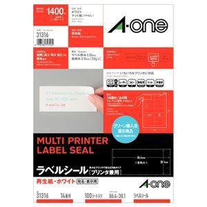 (まとめ) エーワン ラベルシール(プリンター兼用) 再生紙・ホワイト A4 14面 86.4×38.1mm 四辺余白付 3