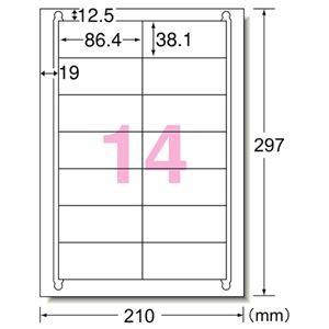 (まとめ) エーワン ラベルシール(プリンター兼用) マット紙・ホワイト A4 14面 86.4×38.1mm 四辺余白付