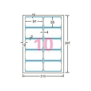 エーワン マルチカード 各種プリンター兼用紙 両面クリアエッジタイプ 白無地 標準 A4判フチまで印刷10面 名刺サイズ 5