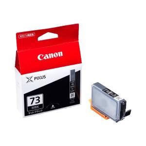 (まとめ) キヤノン Canon インクタンク PGI-73MBK マットブラック 6392B001 1個 【×5セット】