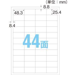 (まとめ) コクヨ プリンターを選ばない はかどりラベル (各社共通レイアウト) A4 44面 25.4×48.3mm KP