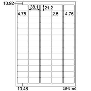 (まとめ) ヒサゴ エコノミーラベル A4 65面 38.1×21.2mm 四辺余白 ELM023 1冊(100シート)