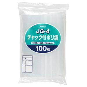 (まとめ) ジャパックス チャック付ポリ袋 ヨコ240×タテ340×厚み0.04mm JG-4 1パック(100枚) 〔×5