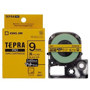 (まとめ) キングジム テプラ PRO テープカートリッジ マットラベル 9mm 黄(ウコン色)/黒文字 SB9Y 1個 【×5セット】
