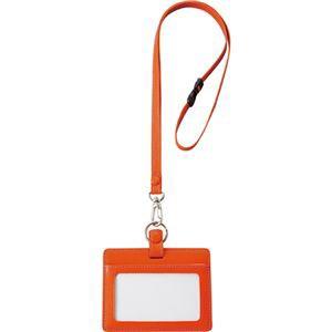 (まとめ) フロント 本革製IDネームカードホルダー ヨコ型 ストラップ付 オレンジ INCHD-O 1個 〔×3セット〕