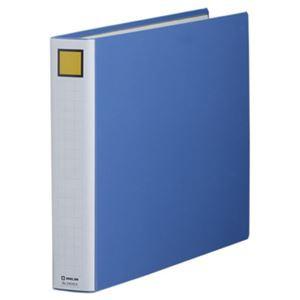 (まとめ) キングファイル スーパードッチ(脱・着)イージー A3ヨコ 400枚収容 背幅56mm 青 3404EA 1冊