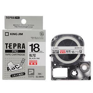 (まとめ) キングジム テプラ PRO テープカートリッジ 転写テープ 18mm 黒文字 SL18KN 1個 〔×4セット〕