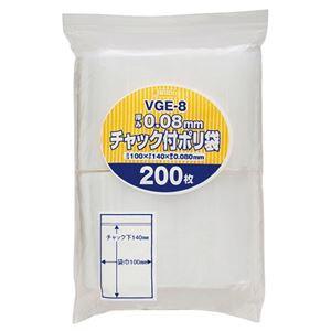 (まとめ) ジャパックス チャック付ポリ袋 ヨコ100×タテ140×厚み0.08mm VGE-8 1パック(200枚) 【×5セット】