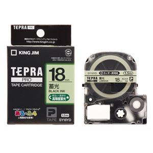 (まとめ) キングジム テプラ PRO テープカートリッジ 蓄光ラベル 18mm 黒文字 SY18YD 1個 【×4セット】